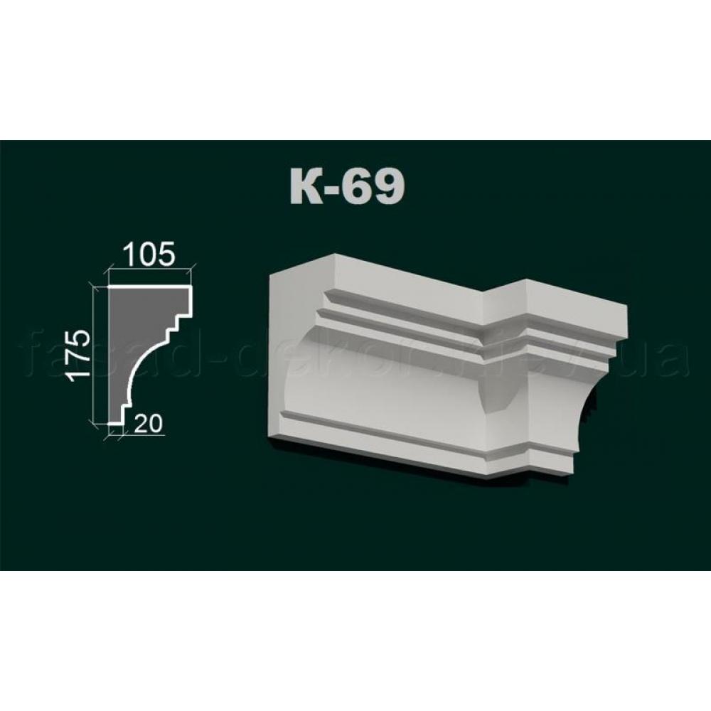 Карниз К-69
